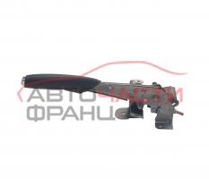 Лост ръчна спирачка Citroen C4 1.6 HDI 90 конски сили 96564870ZR