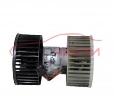 Вентилатор парно BMW E46 1.8 бензин 115 конски сили 0130101103