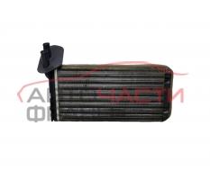 Радиатор парно VW Transporter IV 1.9D 61 конски сили