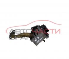 EGR клапан VW Golf V 1.6 FSI 115 конски сили 03C131503B
