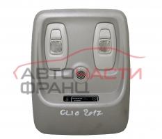 Плафон Renault Clio IV 1.5 DCI 86 конски сили