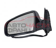 Ляво огледало Audi A4 1.9 TDI 130 конски сили