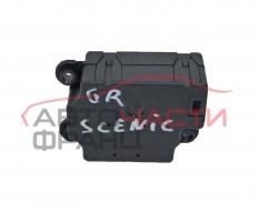 Моторче клапи климатик парно Renault Grand Scenic 2 1.9 DCI 120 конски сили