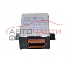 Модул управление круиз контрол VW Passat IV 1.8 Turbo 150 конски сили 4D0907305
