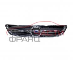 Декоративна решетка Opel Zafira A 2.2 DTI 125 конски сили
