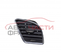 Духалка парно дясна  Audi A4 1.8 TFSI quattro 160 конски сили 8T1820902C