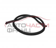 Уплътнение преден капак BMW X6 E71 M 5.0 i 555 конски сили