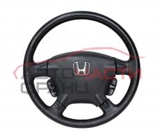 Волан Honda Cr-V 2.2 CTDI 140 конски сили