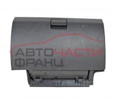 Жабка Chevrolet Captiva 2.0 D 150 конски сили 96630050
