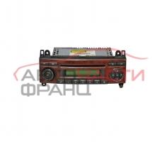 Радио CD VW Crafter 2.5 TDI 109 конски сили 9G11399001
