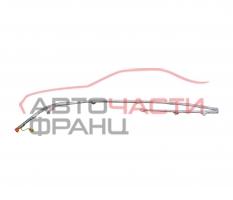 Десен airbag завеса Porsche Cayenne 4.5 Turbo 450 конски сили 7L5880742E