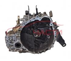 Ръчна скоростна кутия Toyota Rav 4 2.0 D-4D 4WD 116 конски сили