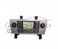 Панел управление климатроник Fiat Stilo 2.4 20V 170 конски сили 735319258