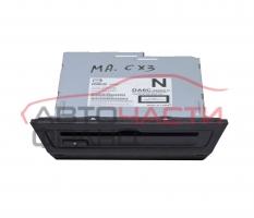 Навигация Mazda CX-3 2.0 I 120 конски сили DA6C-669G0D