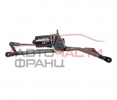 Моторче предни чистачки Fiat Punto 1.2 i 60 конски сили 60511004