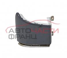 Конзола под ляв стоп Mercedes Vito 2.2 CDI 109 конски сили 6396940725