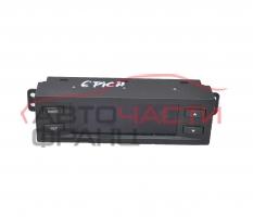 Дисплей Chevrolet Epica 2.0 бензин 144 конски сили 96647250