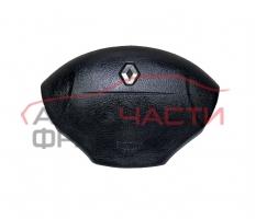 Airbag волан Renault Scenic RX4 1.9 DCI 101 конски сили