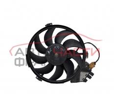Перка охлаждане воден радиатор Audi A2 1.4 TDI 75 конски сили 8Z0959453B