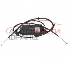 Електрическа ръчна спирачка BMW X6 E71 M 5.0 i 555 конски сили 3443-6788968-03