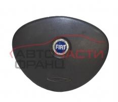 Airbag Fiat Doblo 1.3 Multijet 75 конски сили 605013568D