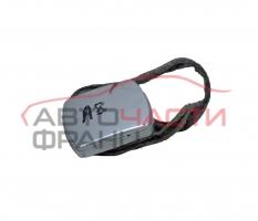 Антена Audi А8 2.5 TDI 150 конски сили 4D0919889