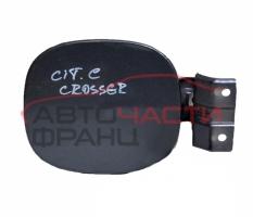 Капачка резервоар Citroen C-CROSSER 2.2 HDI 156 конски сили