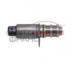 Управляващ клапан разпределителен вал BMW E90 3.0 i 218 конски сили 7584991-01