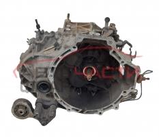 Ръчна скоростна кутия Mazda 6 2.0 CD 140 конски сили