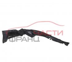 Десен държач предна броня Audi A4 1.8 Turbo 150 конски сили 3B0807050C