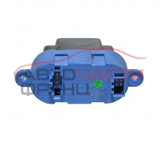 Реостат VW TOUAREG 2.5 TDI 174 конски сили 7L0907521