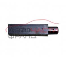 Антена централно Mazda CX-3 2.0 I 120 конски сили KD45676NXA