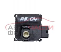 Моторче клапи климатик парно Audi A8 4.0 TDI 275 конски сили 4F0820511B