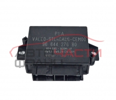 Парктроник модул Citroen C4 Grand Picasso 1.6 HDI 112 конски сили 9664427680