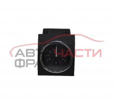 Часовник VW Phaeton 6.0 W12 420 конски сили 3D0919204B