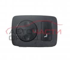 Бутони управление предна лява седалка VW Phaeton 6.0 W12, 420 конски сили 3D0959777