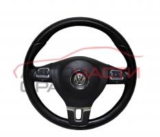 Волан VW Passat VI 1.6 TDI 105 конски сили