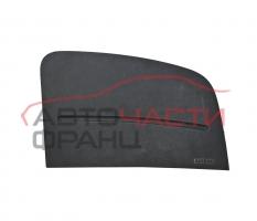 Airbag арматурно табло Skoda Roomster 1.6 TDI 90 конски сили 5J1880202A