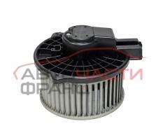 Вентилатор парно Mazda 6 2.2 MZR-CD 163 конски сили 872700-0700