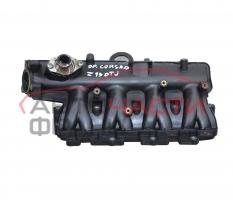 Всмукателен колектор Opel Corsa D 1.3 CDTI 75 конски сили 55207034