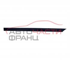 Лява лайсна Mercedes Vito 2.2 CDI 88 конски сили A6396901562