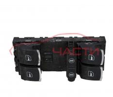 Панел бутони електрическо стъкло VW Golf V 2.0 TDI 140 конски сили 7L6959857E
