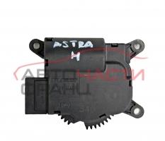 Моторче клапи климатик парно Opel Astra H 1.9 CDTI 150 конски сили 52406337