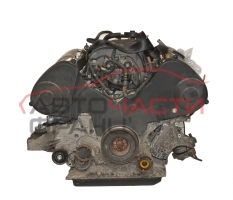 Двигател Audi A8 4.2 i 335 конски сили BFM