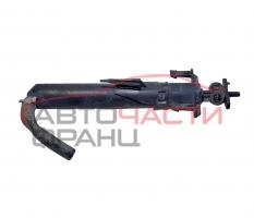 Пръскалка десен фар Citroen C4 1.6 16V 109 конски сили