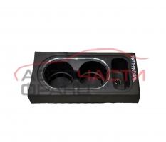 Поставка чаша Nissan Pathfinder 2.5 DCI 163 конски сили