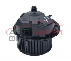 Вентилатор парно VW Golf 5 1.9 TDI 105 конски сили ND2873