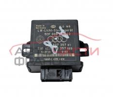 Модул светлини Audi A8 4.2 FSI 350 конски сили 4E090735701