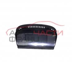 Дисплей BMW E60 3.0 I 231 конски сили A2C53061375
