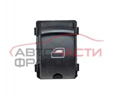 Преден десен бутон стъкло Audi A6 3.0 TDI 225 конски сили 4F0959855
